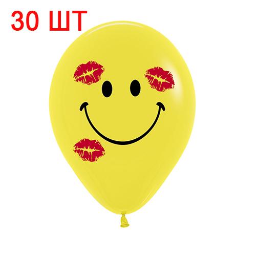 30 шаров с поцелуями жёлтые