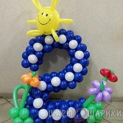 Цифра 2 из шаров и шариков купить