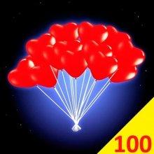 Шарики сердечки 100 штук