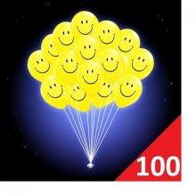 Воздушные шары смайлики с улыбкой желтые 100 штук