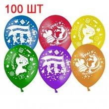 100 шариков на выпускной