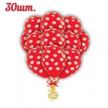 30 красных шаров с поцелуями