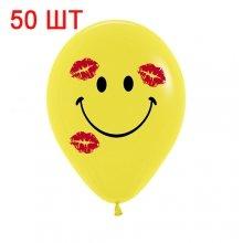 50 шаров с поцелуями