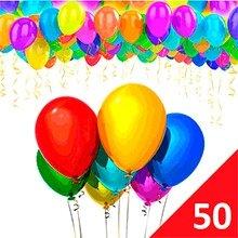 Связка 50 воздушных шариков