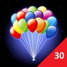 Светодиодные воздушные шары 30 штук