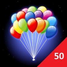Воздушные шары и шарики с подсветкой 50 штук
