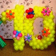 Цифра 10 из шаров