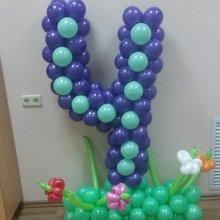 Цифра 4 из шариков воздушных