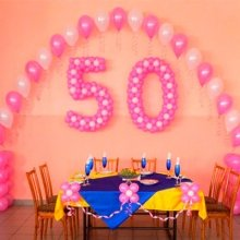 Цифра 50 из шаров