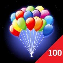 Светящиеся шары 100 штук