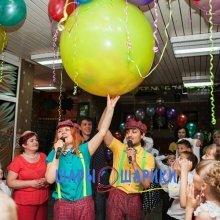 Воздушный шар сюрприз на детский праздник